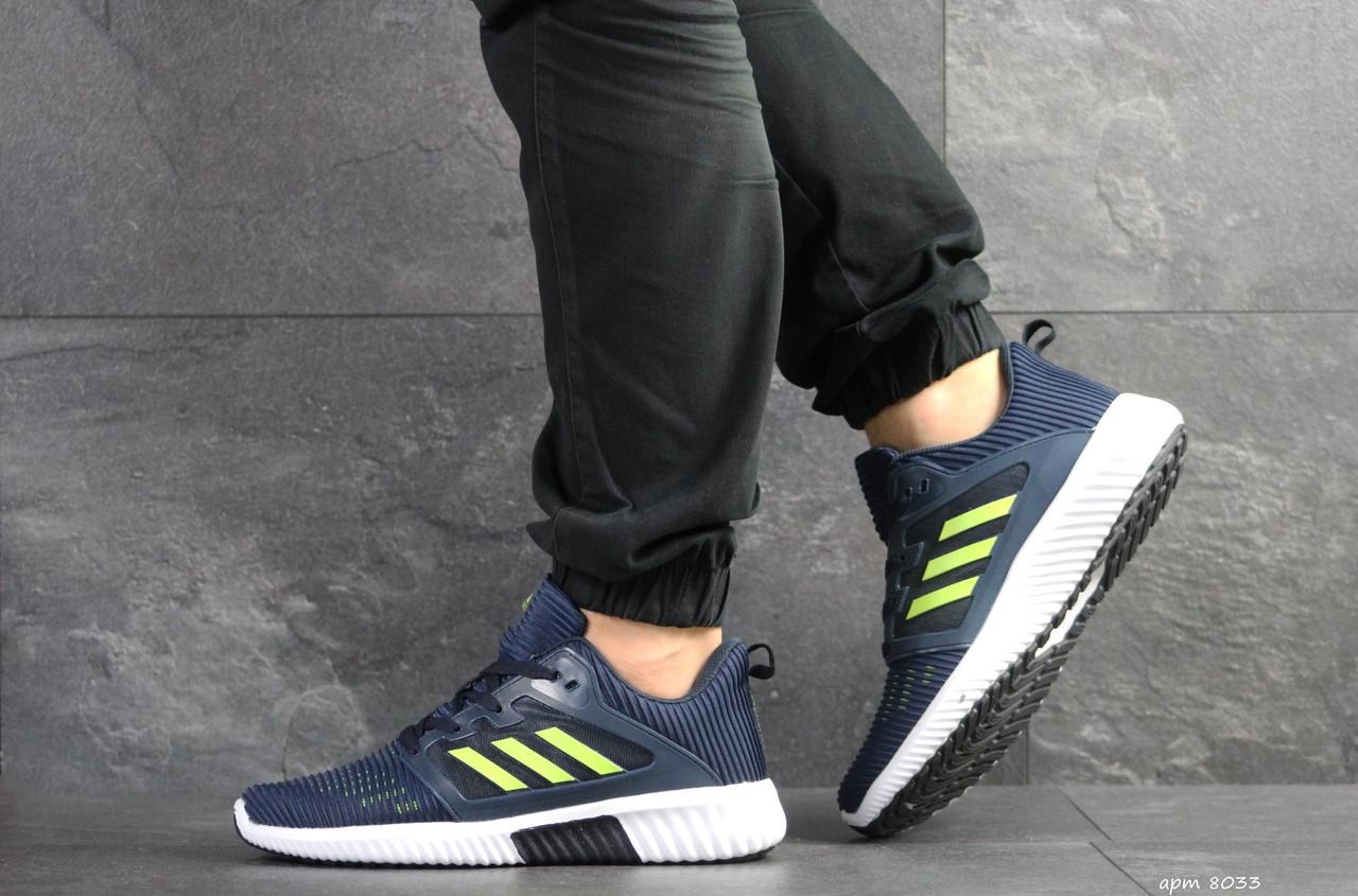 Кроссовки мужские Adidas ClimaCool,синие с салатовым