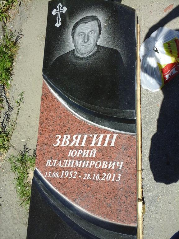 Памятник из гранита №10