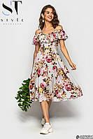 Летнее платье на тонких бретелях спадающиеплечиголубое в цветочный принт 42-44,44-46, 48-50, 52-54