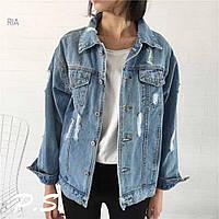 Очень крутая джинсовая куртка с потертостями