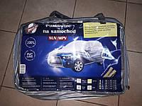 Тент,чехол для автомобиля ВАЗ 2101-2103, 2104-2107,2108,2109 М Серый  432х165х120 см с подкладкой Милекс