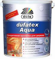 Лазурь Dufa dufatex Aqua шелковистый глянец сосна 2,5 л