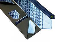 """Мужской вышитый набор: галстук с платочками """"Голубой"""""""