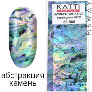 KATTi Фольга переводная 36 060 абстракция камень 20см, фото 2