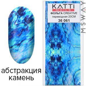 KATTi Фольга переводная 36 061 абстракция камень 20см, фото 2