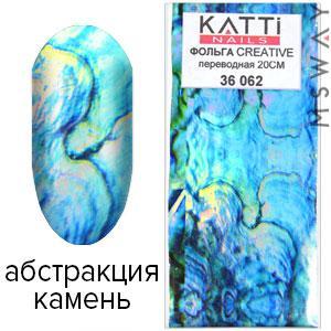KATTi Фольга переводная 36 062 абстракция камень 20см