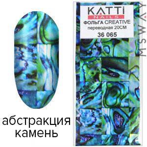 KATTi Фольга переводная 36 065 абстракция камень 20см, фото 2