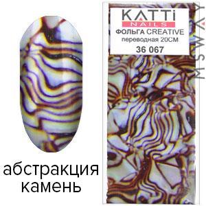 KATTi Фольга переводная 36 067 абстракция камень 20см