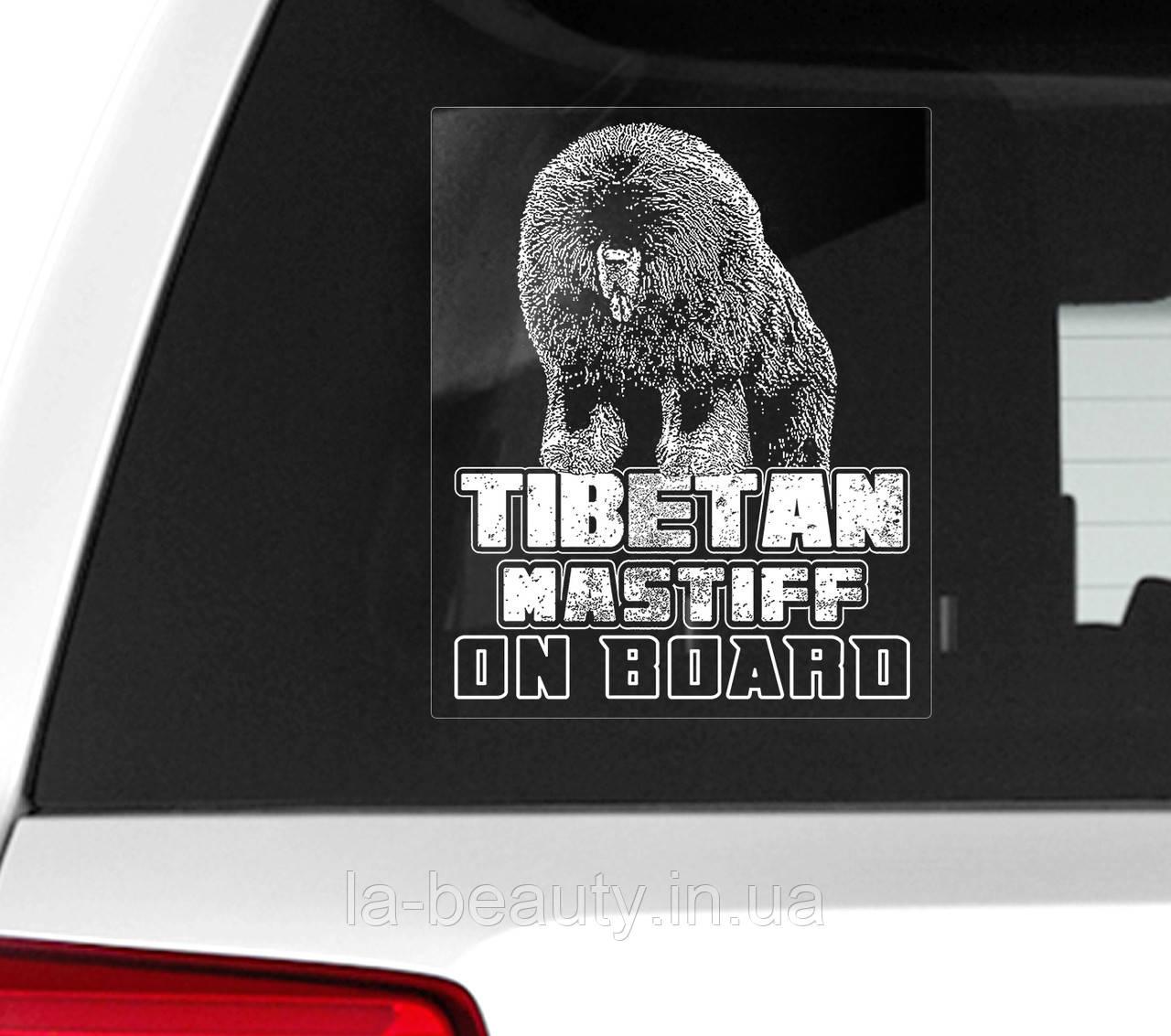 Автомобильная наклейка на стекло Тибетский мастиф на борту-2