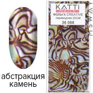 KATTi Фольга переводная 36 068 абстракция камень 20см, фото 2