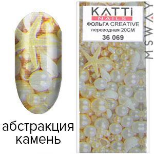 KATTi Фольга переводная 36 069 абстракция камень 20см