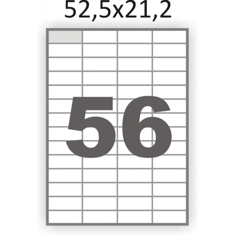 Этикетки самоклеящиеся 52,5×21,2мм - 56 шт на листе А4 (100 листов)