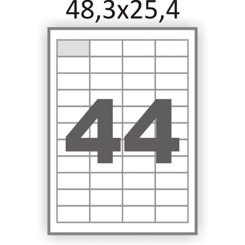 Этикетки самоклеящиеся 48×25мм - 44 шт на листе А4 (100 листов)