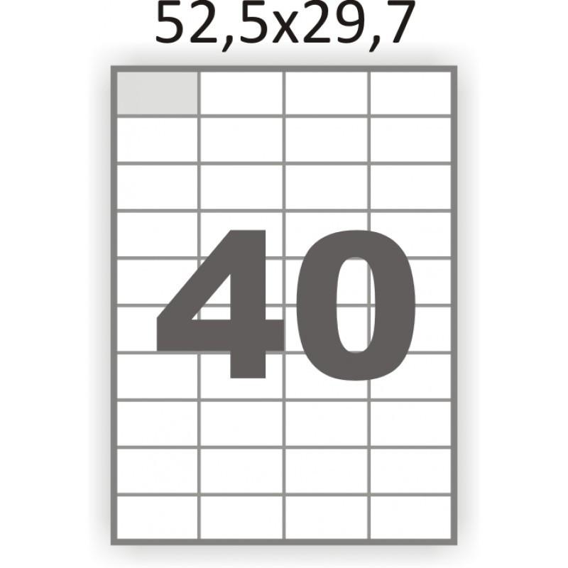 Этикетки самоклеящиеся 52,5×29,7мм - 40 шт на листе А4 (100 листов)