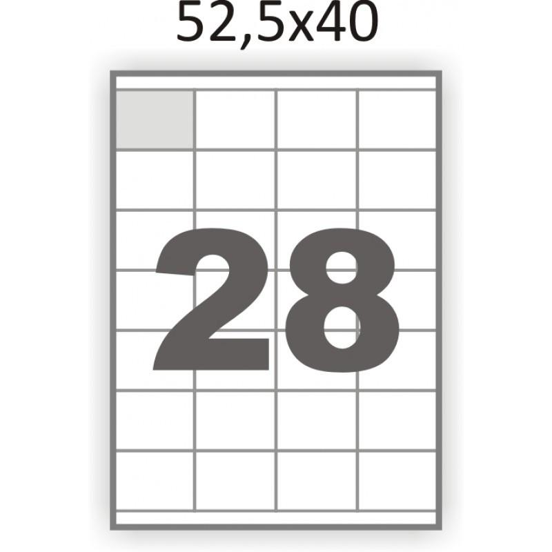 Этикетки самоклеящиеся 52,5×40мм - 28 шт на листе А4 (100 листов)