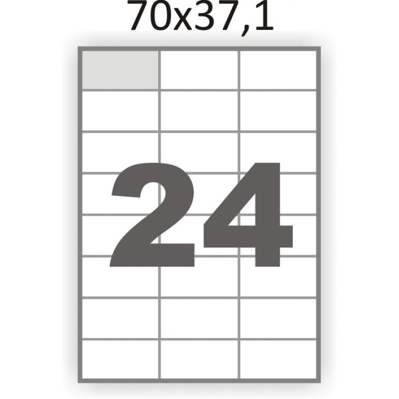 Этикетки самоклеящиеся 70×37мм - 24 шт на листе А4 (100 листов)