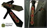 """Мужской вышитый набор: галстук с платком """"Жизнелюб"""""""