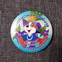 Значки для выпускников детского сада Барвинок группа Пизнайки