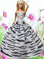 Бальное платье для кукол Барби