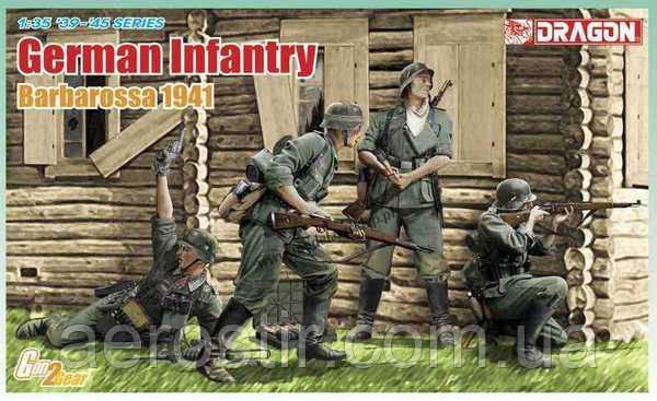 German Infantry Barbarossa 1941 1/35 Dragon 6580