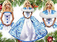 "Одежда для кукол Барби - комплект ""Снегурочка"""