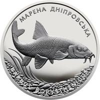 Марена дніпровська Срібна монета 10 гривень унція срібла 31,1 грам