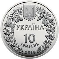 Марена дніпровська Срібна монета 10 гривень унція срібла 31,1 грам, фото 2