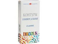 Набор контуров Универсальные Classic 3 шт (черный, белый, серый) Decola