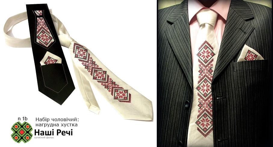 """Мужской вышитый набор: галстук с платком """"Острозор"""""""
