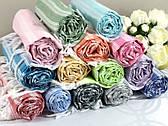 Пештемаль полотенце с бахромой 95*165см
