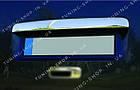 Накладка на планку багажника Volkswagen Caddy 2004-2010 ляда,распашонка, фото 2