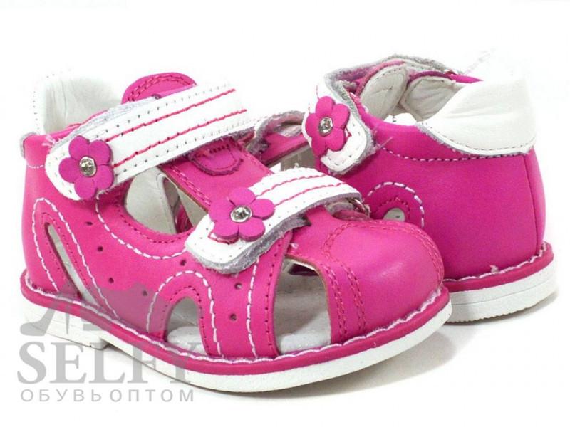 Босоножки Клиби розовые для девочки, закрытый перед, 19-24 размер.