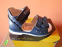 Босоножки Клиби, синие, 22 размер для девочки