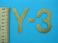 Аппликация Y-3