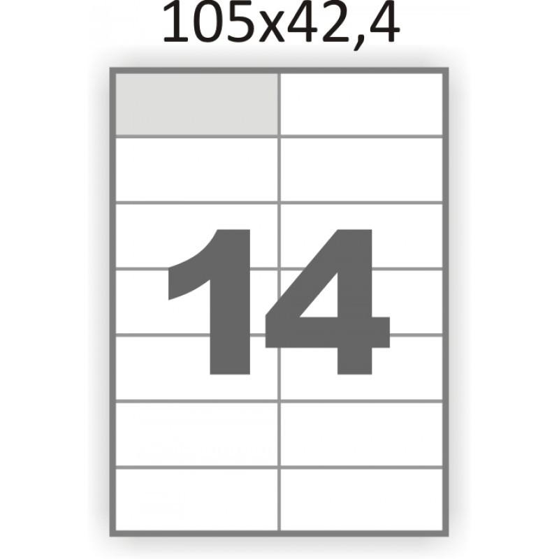 Этикетки самоклеящиеся 105×42мм - 14 шт на листе А4 (100 листов)