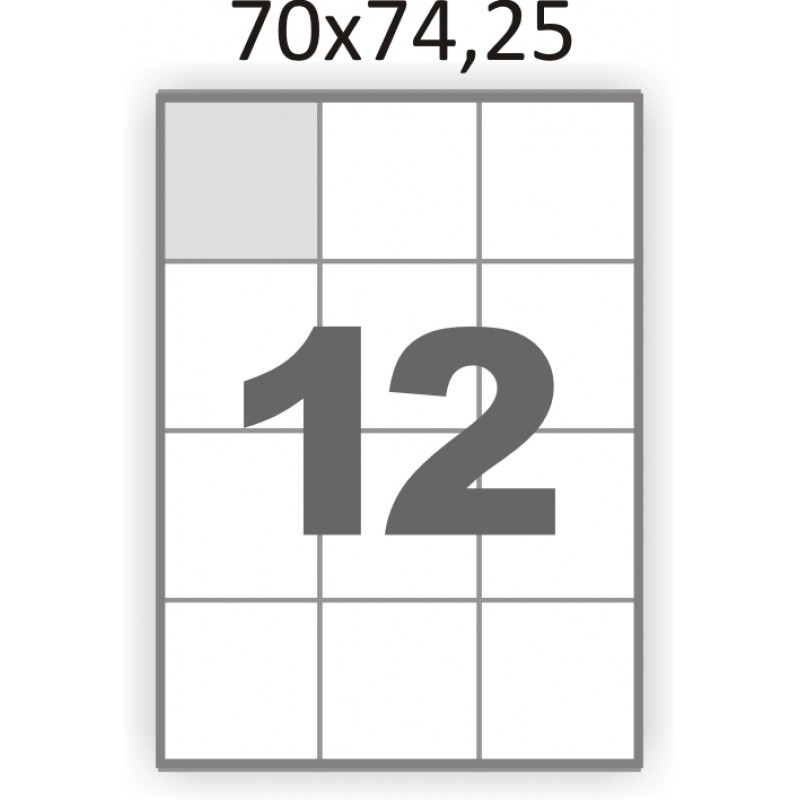 Этикетки самоклеящиеся 70×74мм - 12 шт на листе А4 (100 листов)