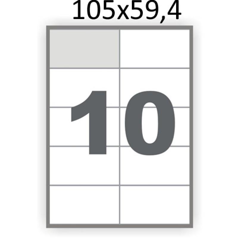 Этикетки самоклеящиеся 105×59,4мм - 10 шт на листе А4 (100 листов)