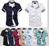 Рубашки с коротким рукавом, тенниски