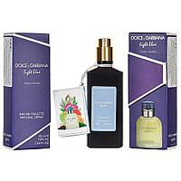 Мужские мини духи реплика Dolce&Gabbana Light Blue Pour Homme 60ml