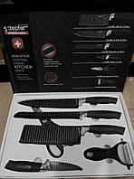 Кухонный набор ножей Zepter 6 предметов