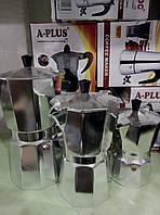 Гейзерная алюмиевая  кофеварка на 9 чашек