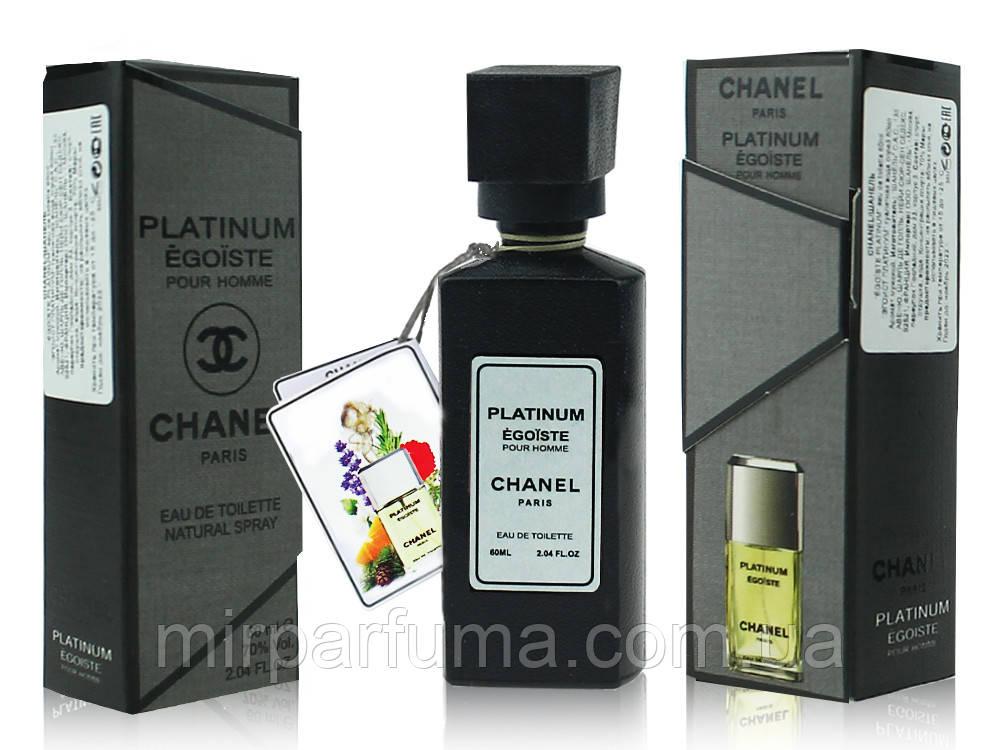 Мужские мини парфюмы реплика Chanel Egoiste platinum 60ml (Шанель Эгоист платинум)