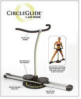 Тренажер для всего тела Серкл Глайд (Circle Glide)