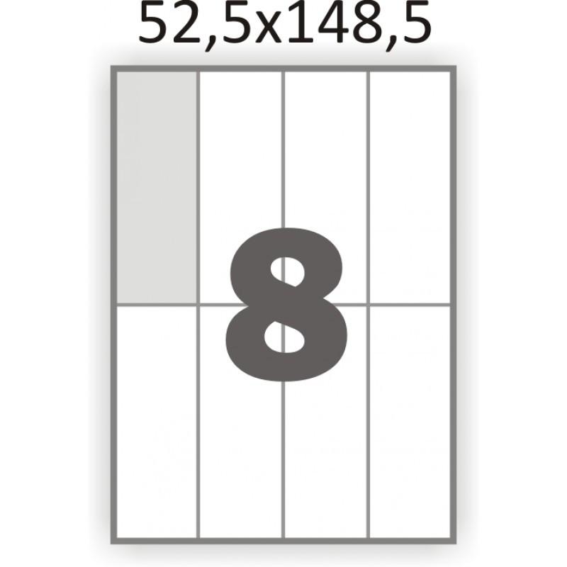 Этикетки самоклеящиеся 52,5×148мм - 8 шт на листе А4 (100 листов)