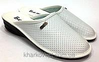 Тапочки белые Белста, 37-41 размер