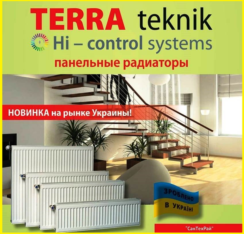Стальной радиатор Terra Teknik т22 500x1600 нижнее подключение