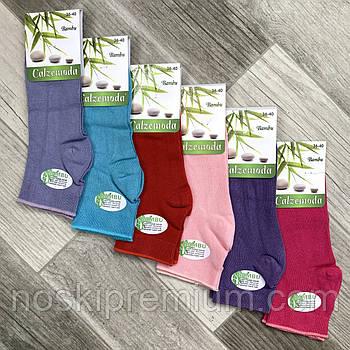Шкарпетки жіночі демісезонні бамбук Calze Moda, Туреччина, короткі, кольорове асорті, 03739