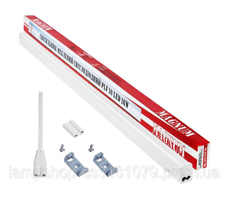 Светильник светодиодный мебельный MAGNUM PLF 10 LED 16W 4000K