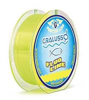 Леска Cralusso Prestige Line Fluo Yellow 150m 0.20mm 5.5kg QSP (2065), фото 1