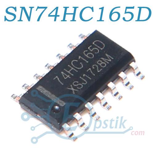 SN74HC165DR, сдвиговый регистр, SOP16